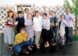 JapaneseExperienceLeaflet_06
