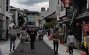 nakamachi7143